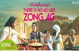 Zong's New Ramadan TVC Signifies its Widest 4G Coverage
