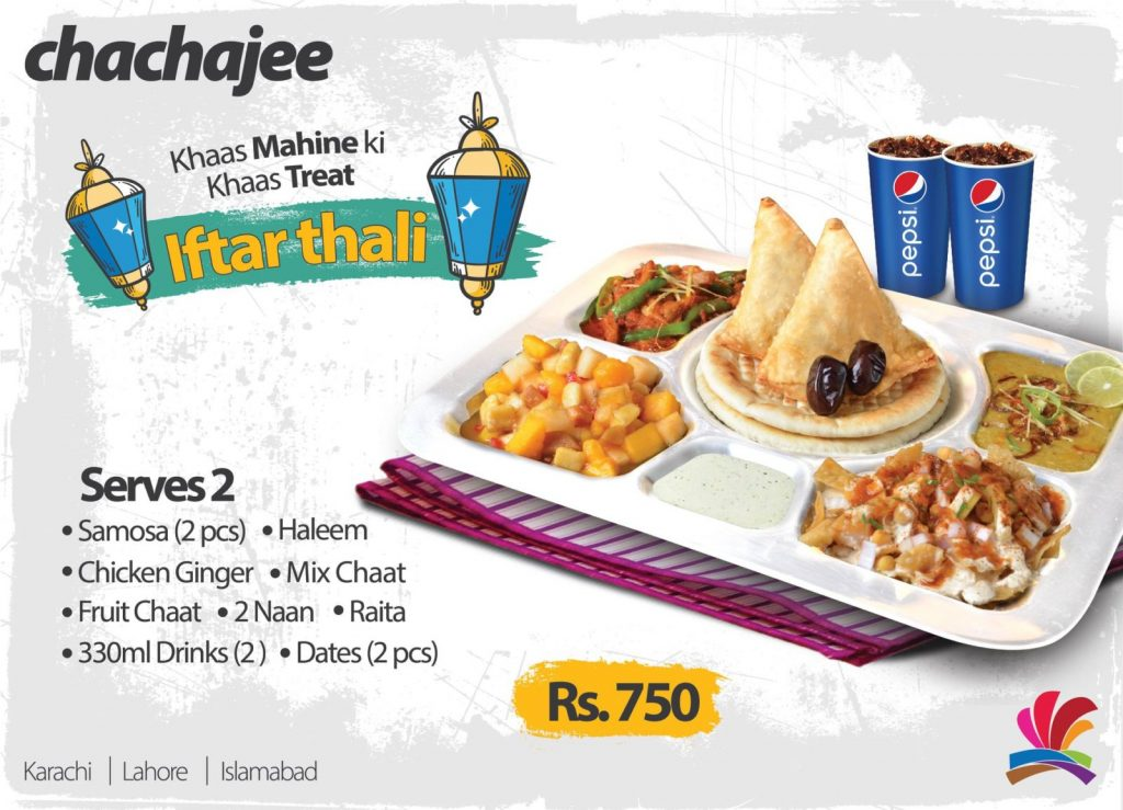 Here are the Best Sehri and Iftar Deals in Lahore - PhoneWorld