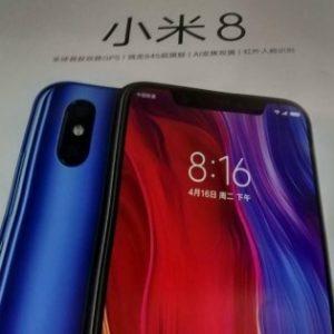 Xiaomi Mi 8 Teaser Reveals Animoji Clone