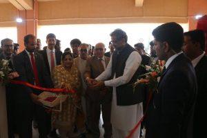 PM Inaugurate National Incubation Center Quetta