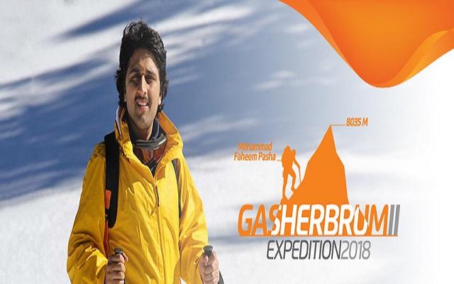 Pakistani Mountaineer Mohammad Faheem Pasha to scale Gasherbrum II this summer