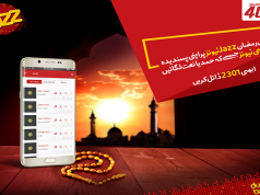 Jazz Ramzan Offer Let's You Select Islamic Jazz Tune