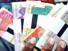 Here's How to Get Fresh Currency Notes from SBP via SMS