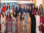 UK-funded Karandaaz Financing 15 Women-led Businesses