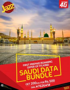 In Spirit of Ramadan, Jazz Introduces Saudi Bundle