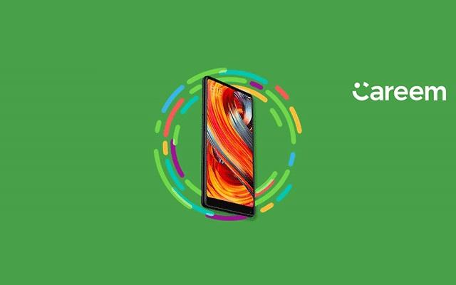 Careem Samsung S9 Offer