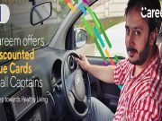 Careem Provides Discounted Healthcare to its Captains!