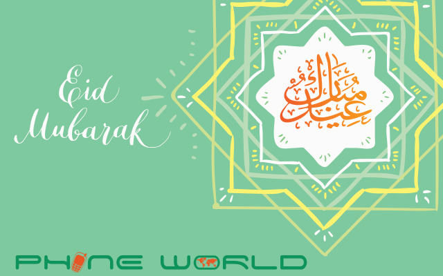 PhoneWorld Team Wishes A Very Joyful Eid-ul-Fitar to All Muslims