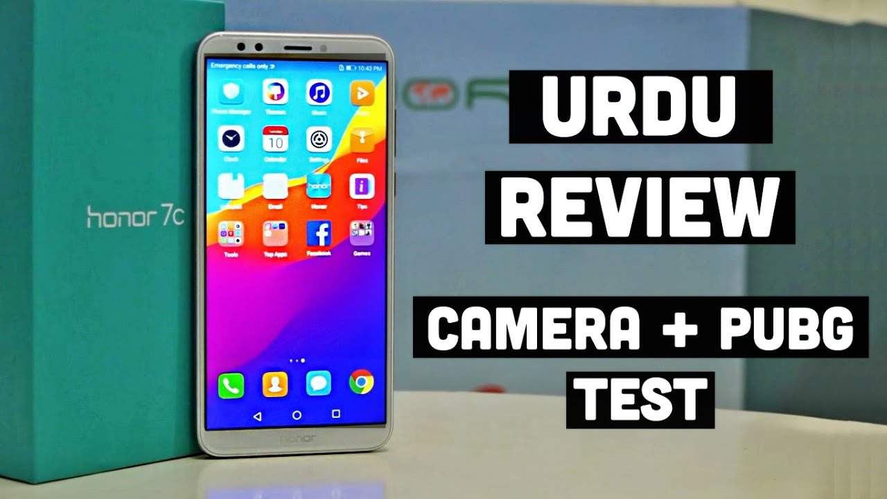 Photo of Honor 7C | PKR 19,999/- | Full detailed review | Gaming and Camera | PUBG