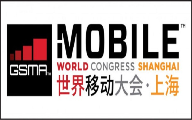 Countdown To GSMA Mobile World Congress Shanghai 2018 Is On