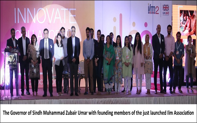 LAUNCH OF ILM ASSOCIATION PUTS INNOVATION AT HEART OF IMPROVING EDUCATION