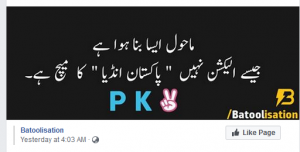 Pakistan Election 2018: How Social Media is Reacting over PTI's Early Lead