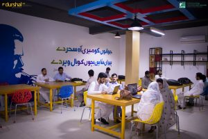 Jazz, KPITB and World Bank to further Digitalization in KPK