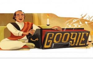 Google Pays Tribute to Mehdi Hassan with Doodle on his 91st Birthday