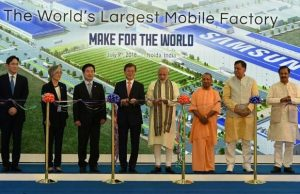 PM Modi Allows Samsung to Open World's Largest Smartphone Factory in India