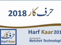 """Harf Kaar""-An App for the Correction of Your Grammatical Mistakes"