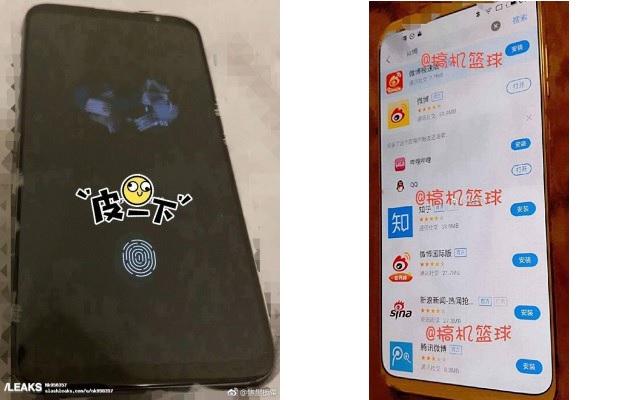 Meizu 16 Plus Leaked images