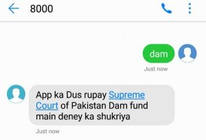 How to Donate for Dams Through SMS