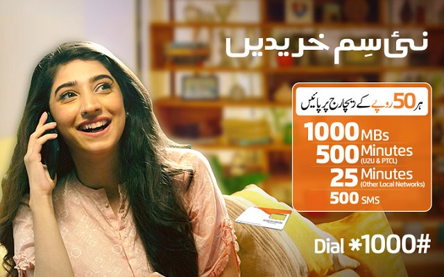 Ufone New SIM Offer 2018