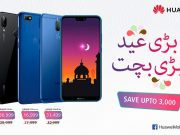 Huawei Makes Eid-ul-Azha More Exciting with Big Discounts