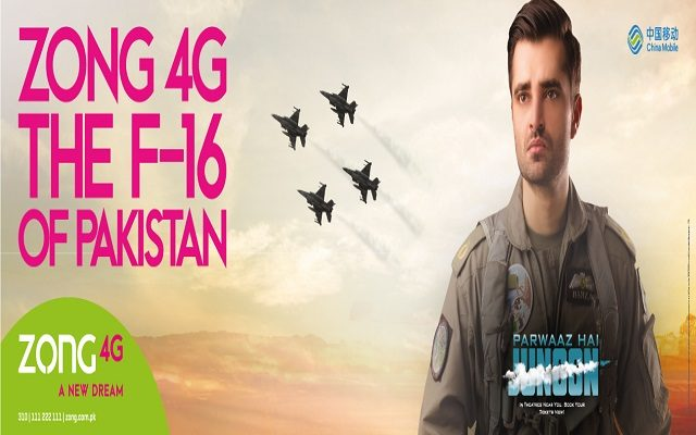 Zong 4G, The F-16 of Pakistan