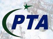 How PTA's Financial Control Portal Will Increase Work Flow Efficiency