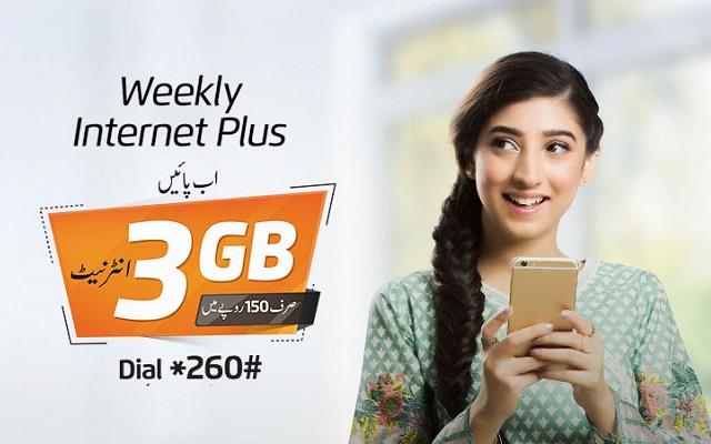 Ufone Weekly Internet Plus Offer