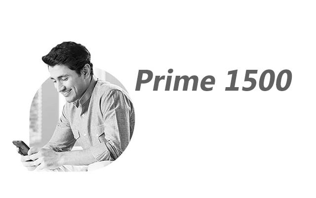 Photo of Ufone Prime 1500
