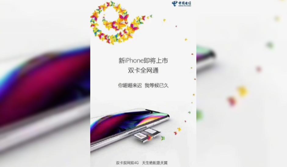 first dual-SIM iPhone