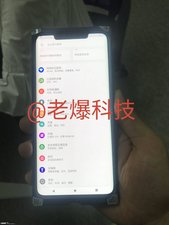 Latest Images of Huawei Mate 20 Pro Confirm Curved Edge Display
