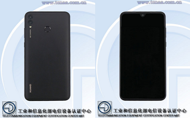 New Huawei Smartphone