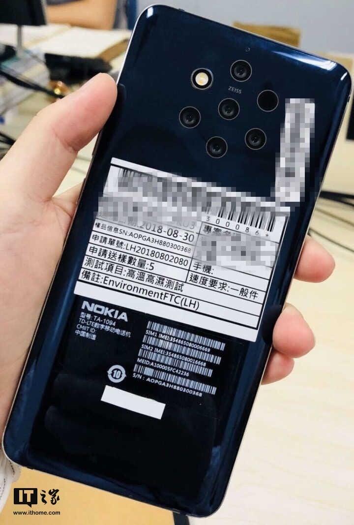 Nokia phone with 5 camera lens