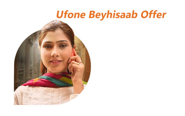 Photo of Ufone Daily Beyhisaab Offer