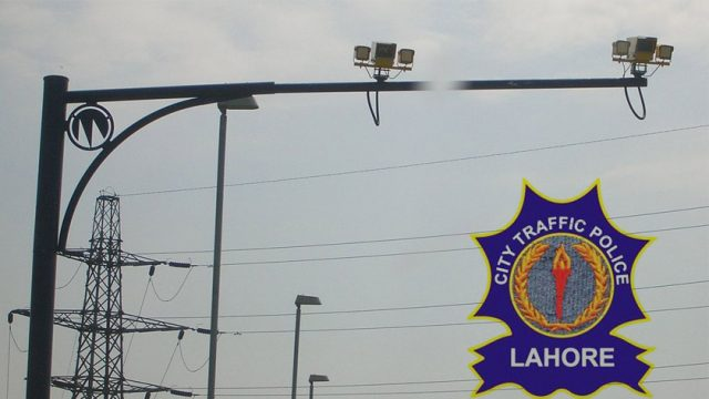 E-Challan System To Get Operational In Lahore From Tomorrow