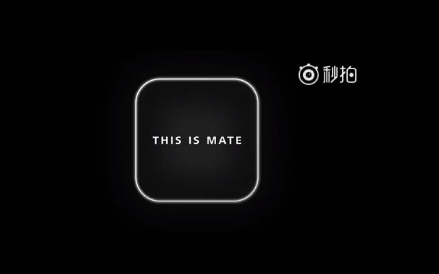 Huawei Mate 20 Pro's Video Teaser