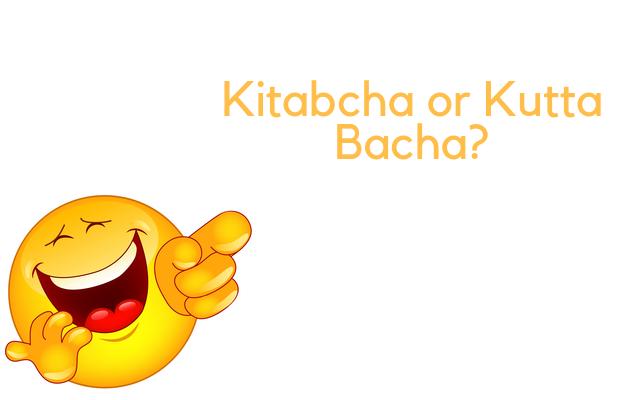 This Hilarious Mispronunciation of Kitabcha as Kutta Bacha by Geo Anchor Trending on Social Media