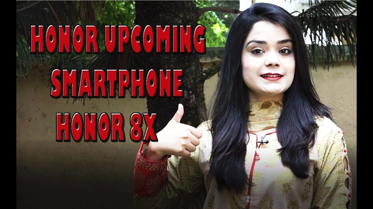 Photo of Honor new smartphone   Honor 8X