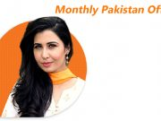 Ufone Monthly Pakistan Offer