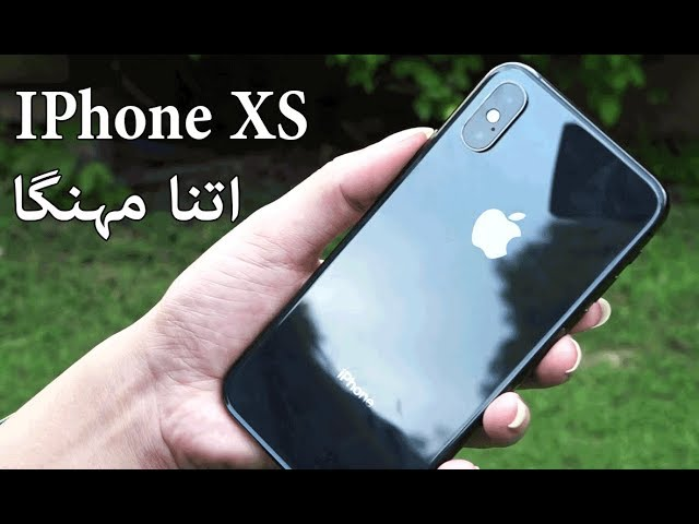 Photo of IPhone XS Detailed review in urdu | kiya khaas hai ???