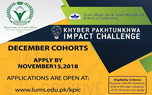 Join KP Impact Challenge: A Unique Training Program By LUMS & KP Govt