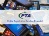 PTA DIRBS Mobile Registration Deadline Extended