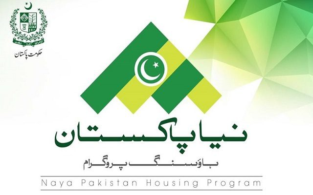 Pm Housing Scheme - How to Apply? Basic Requirements