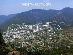 Pakistan Digital City: A Very Good Initiative By KPK Government
