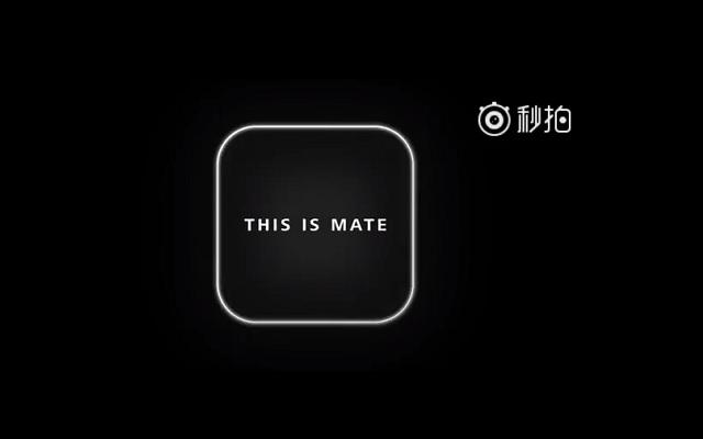 Huawei Mate 20 Pro Promo Video