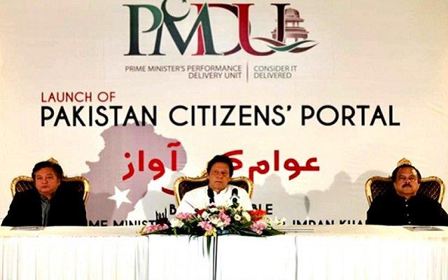 pakistan citizen portal 2018