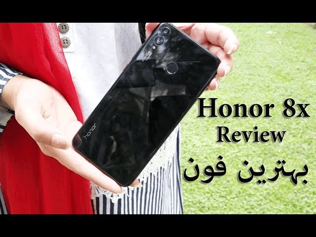 Photo of Honor 8X Detailed Review In urdu #BeyondLimits #Honor8X | Best Mid range SmartPhone Price 35,999 Pkr