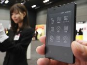 "This 5mm device is the ""World's Thinnest Phone"", Fits into Business Card case (Video)"