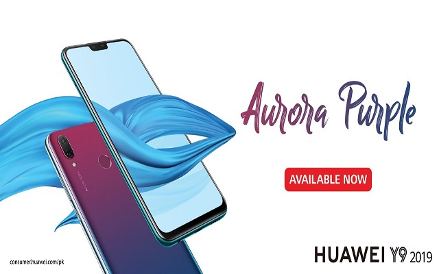 HUAWEI Y9 2019 Comes in an Exquisite New Colour – The Aurora Purple