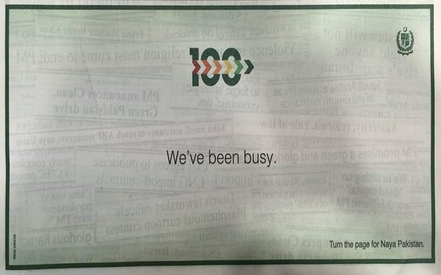 Social Media Explodes with Jokes Over PTI 100 Day's Ad in Newspaper