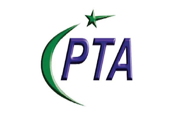 PTA Launches Newly Re-designed Complaint Management System